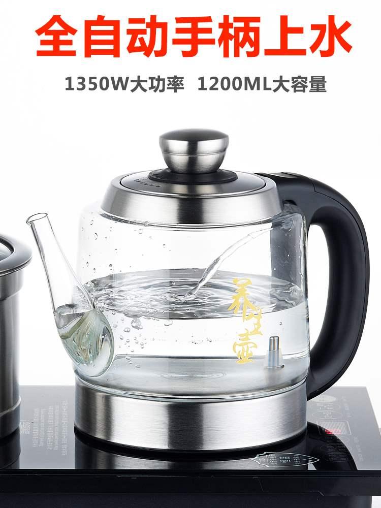 全自动手柄上水电热水壶茶台玻璃烧水壶煮茶器底部抽水专用泡茶壶