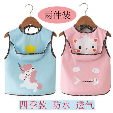 宝宝吃饭罩衣儿童防水反穿衣男女夏季薄款无袖围裙婴儿围兜口水巾
