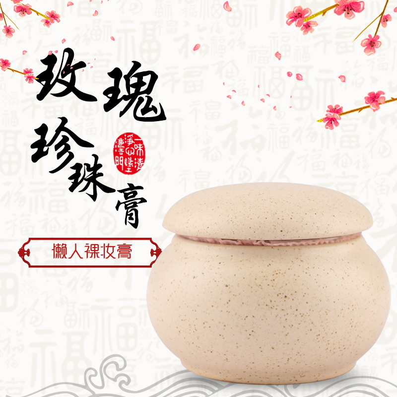 Hsu rose, ginseng pearl cream cream, nude cream, nude make-up lady, oil control skin, Brightening Cream 50 grams.