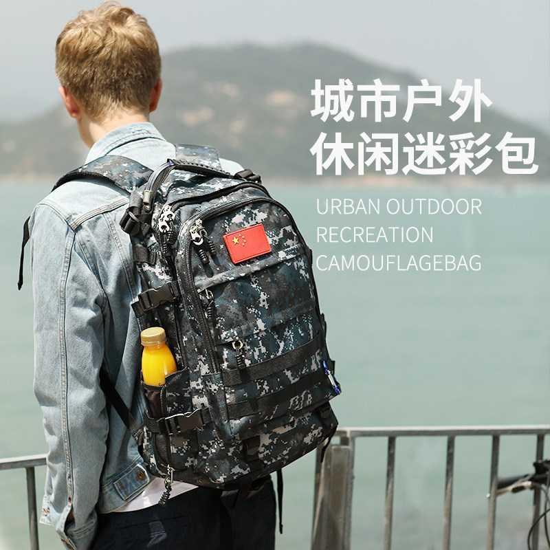 Сумки и рюкзаки в стиле милитари Артикул 605557715053