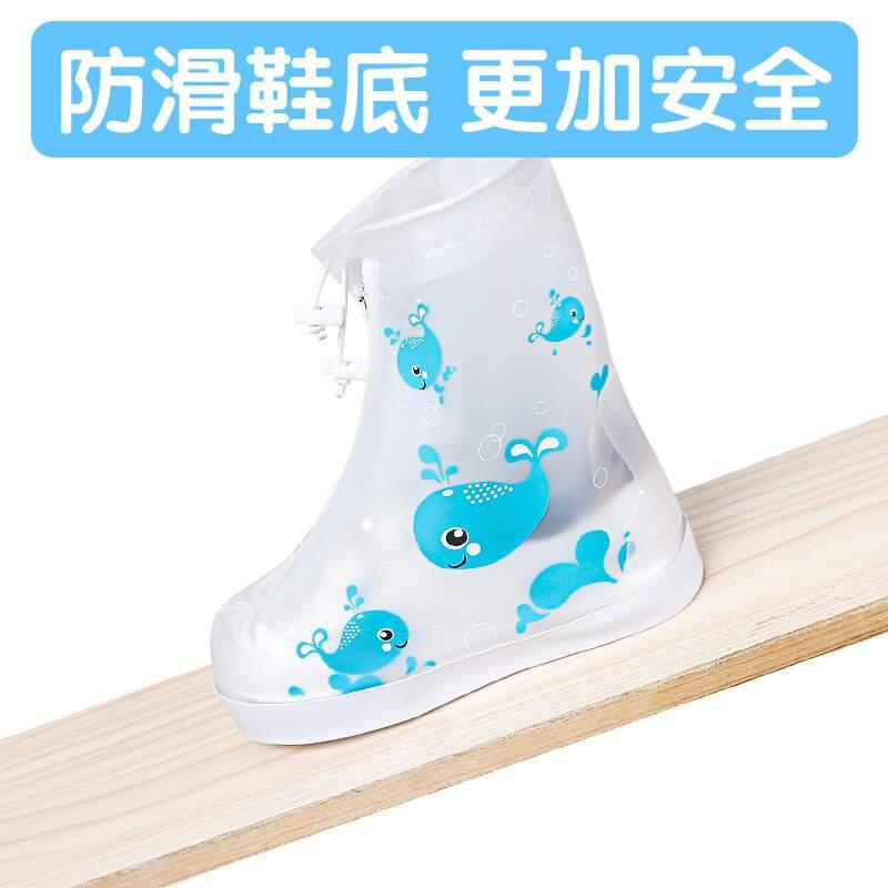 儿童雨鞋套防水雨天男童女童防雨鞋套小学生加厚耐磨防滑宝宝小孩