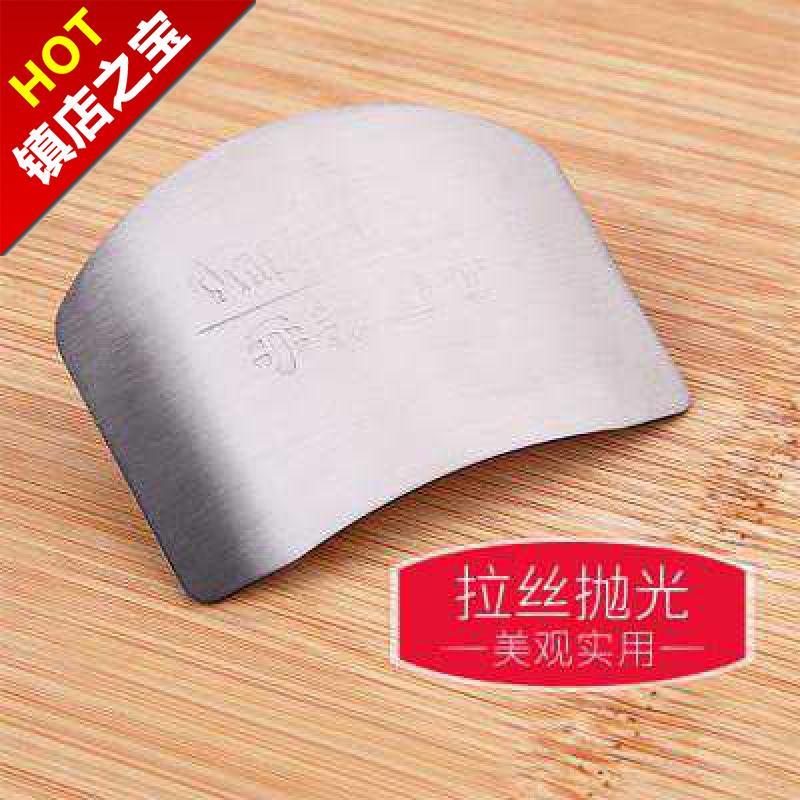 切菜防止切m手护甲免防切伤手的保护器不锈钢护指套环手指卫士神