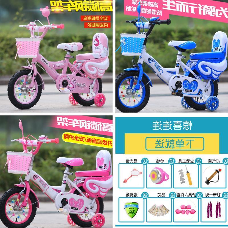 婴儿自行车1-2-3-8岁婴幼儿童女孩公主款女宝宝男孩女童小孩小童