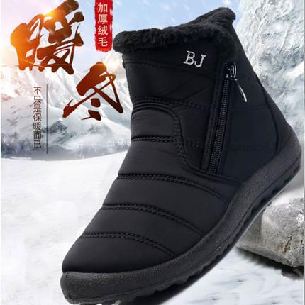 冬季新款高帮女棉鞋加绒妈妈雪地靴