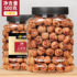 Hangzhou Lin'an specialty cream hand-peeled pecans 500g canned special good peeled pecans boiled small walnuts