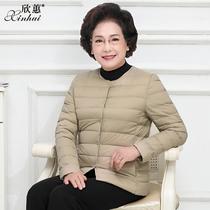 2020新款中老年女士羽绒服内胆轻薄款妈妈装大码圆领秋冬外套打底