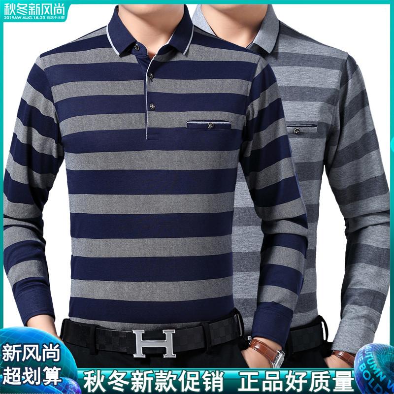 Одежда для беременных Артикул 599993068043