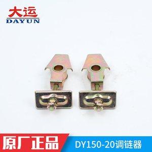 大运摩托车原厂配件DY150-20劲爽-22劲动链条调节器调链器-6枭锋