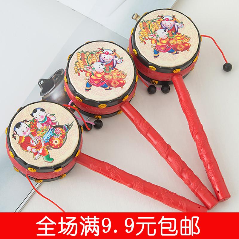 Барабаны-погремушки Артикул 597186576586
