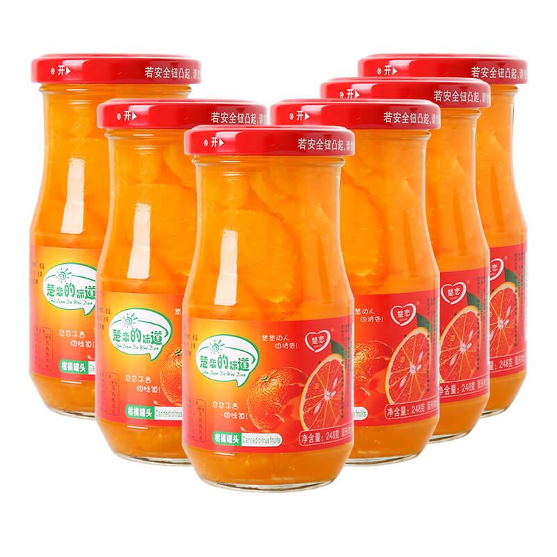 楚恋桔子罐头248克玻璃瓶装6瓶共