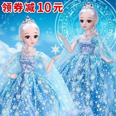 依甜芭比大号超大洋娃娃套装礼盒公主裙女孩公主儿童玩具仿真单个
