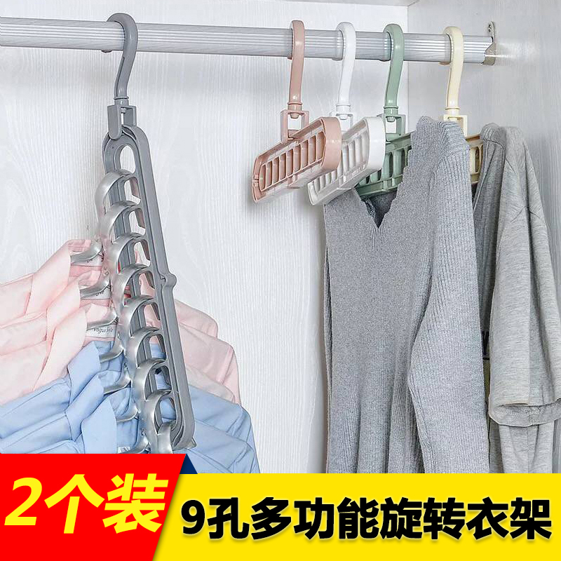 Nine hole clothes rack, household multifunctional household tiktok hanger net, red magic, changeable room, and finishing hangers, hangers and hangers.