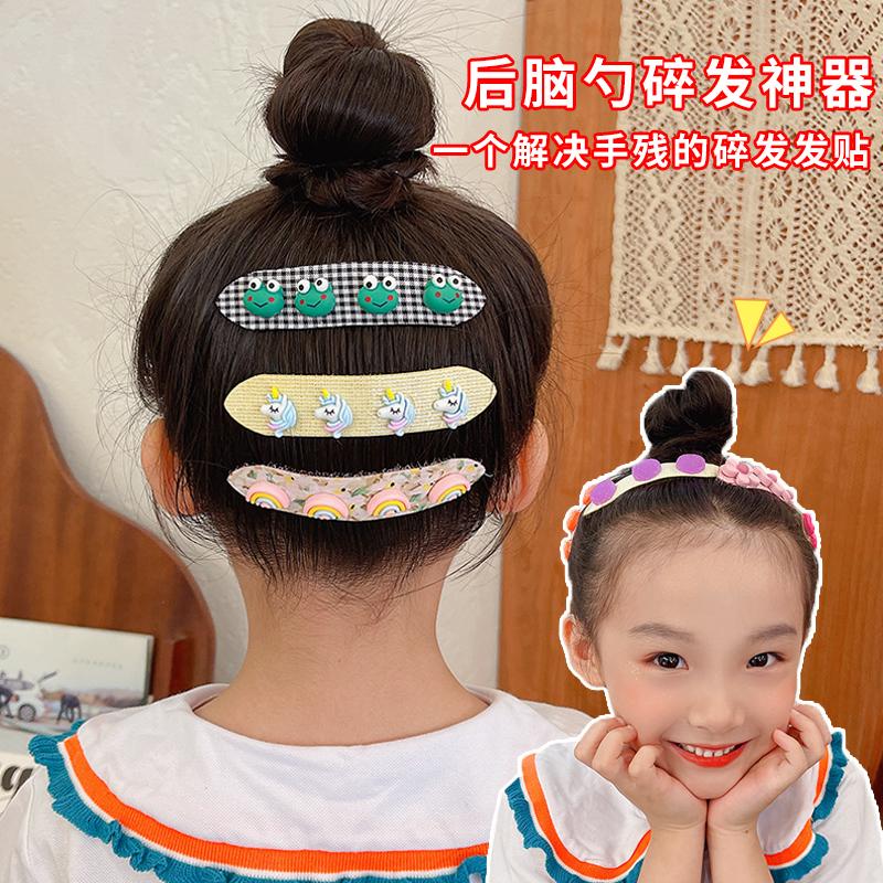 魔术贴发带碎发梳儿童刘海固定发箍女童粘发帖头饰宝宝头发贴神器