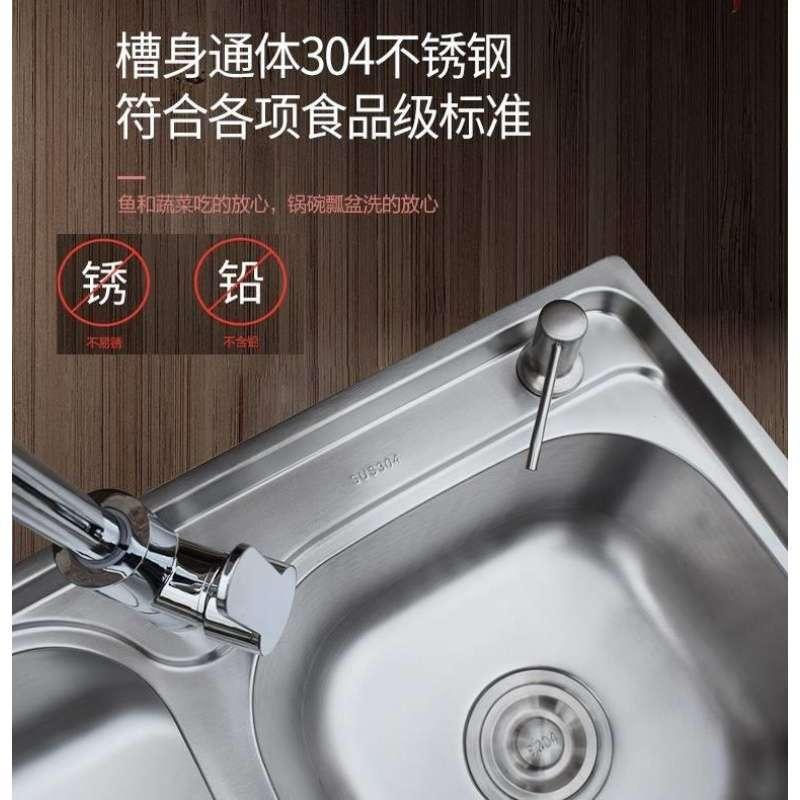 厨房洗菜盆漏水塞洗菜盆沥水篮 多功能沥水槽洗菜盆双槽沥水篮
