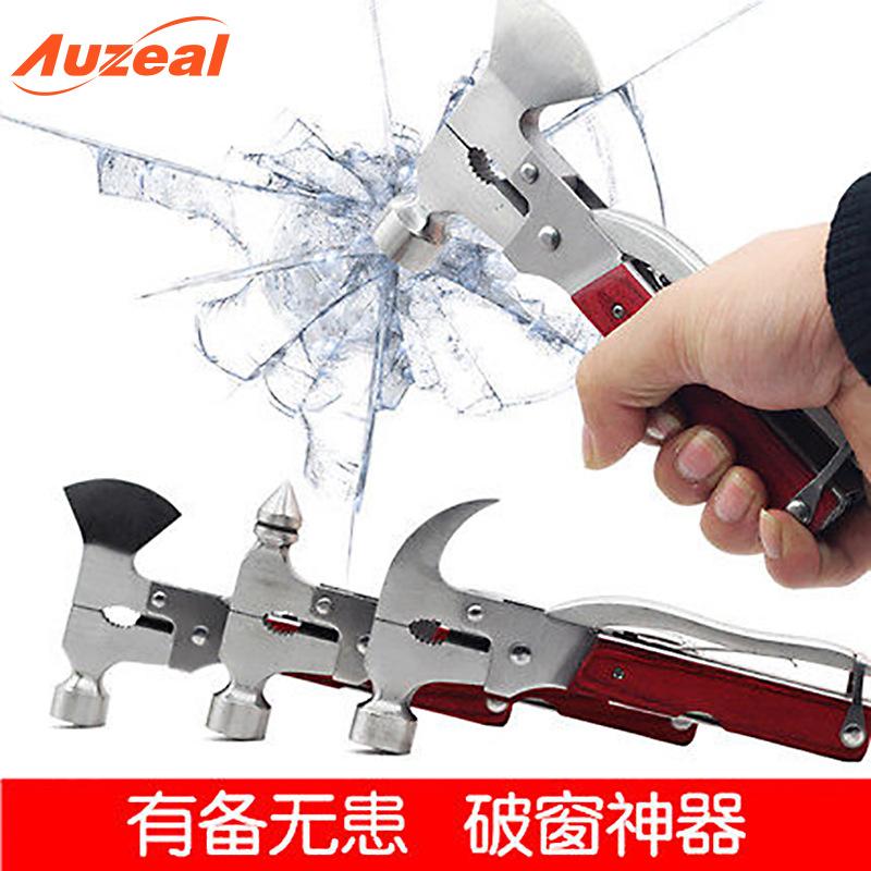 车用多功能救生锤 十六合一安全锤 金属不锈钢汽车户外应急破窗锤