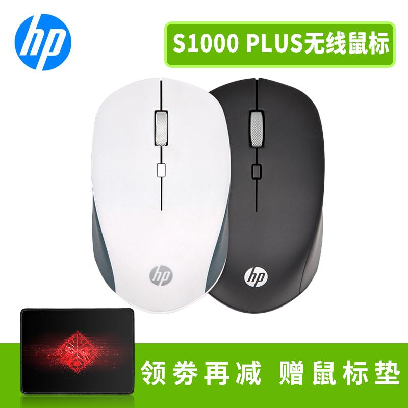 hp /惠普s1000plus无线静音鼠标(非品牌)