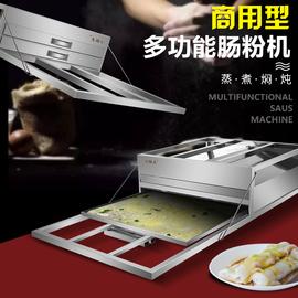 廣東小伙頭抽屜式腸粉機廣式早餐店鋪擺攤專用蒸粉盤單箱商用蒸爐圖片