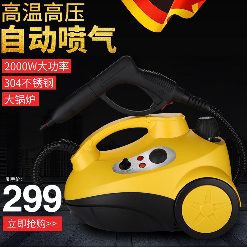 奥尔升WJ538高温高压蒸汽清洁机家电油烟机空调清洗机洗车机家用
