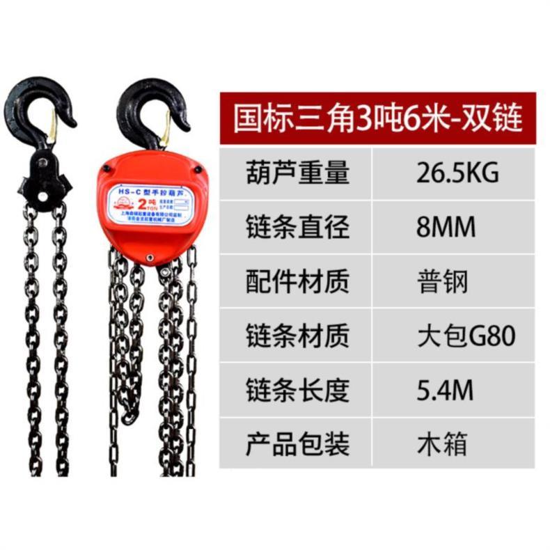 韩国钢简易直销单吊链小型铁便携式链条式吊机吨工字钩36大全手拉