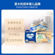 Mellin cod mud 80g * 4 imported infant rice flour paste supplementary food baby nutrition fish meat mud