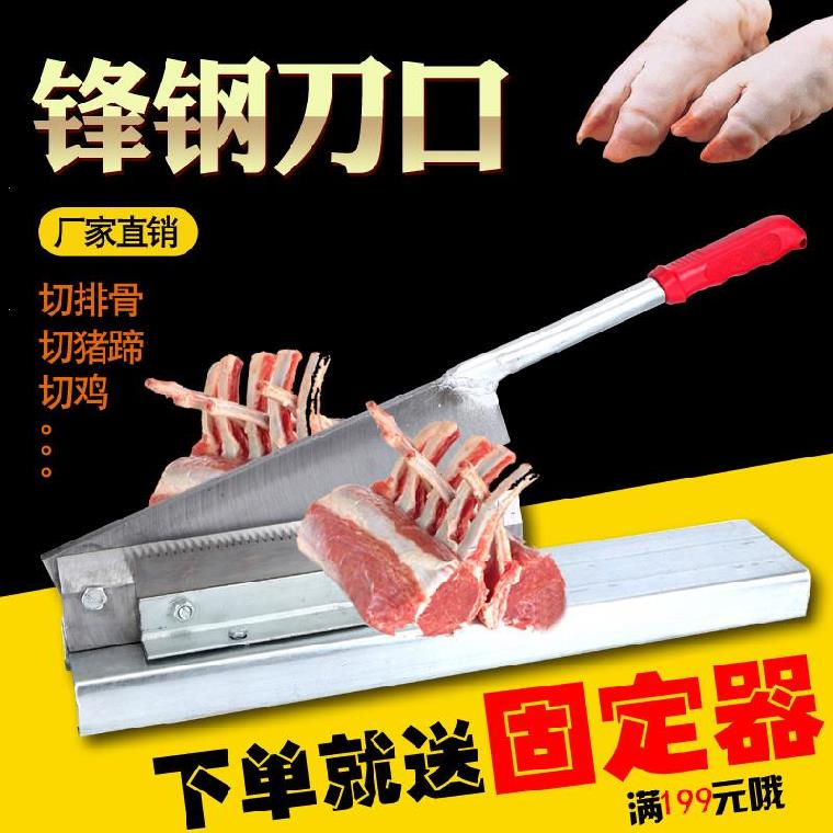 Ножи для мяса Артикул 632567304561