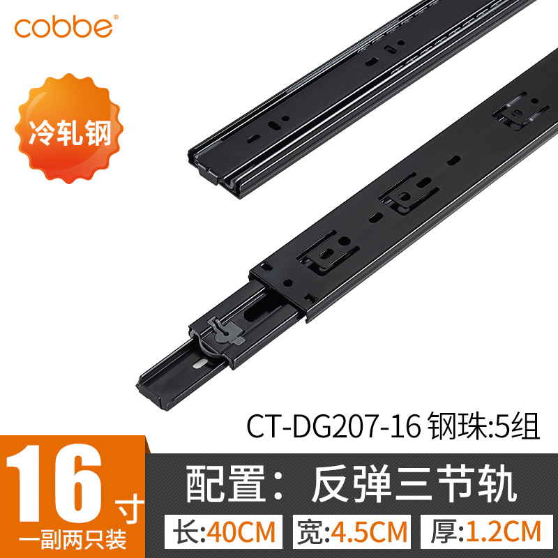 Drawer rebound guide rail slide track stainless steel three section cabinet household damping buffer bend slip