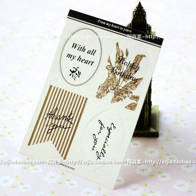 高档黑白烫金树叶祝福吊牌礼盒装饰卡片礼品礼物包装吊卡片小贺卡
