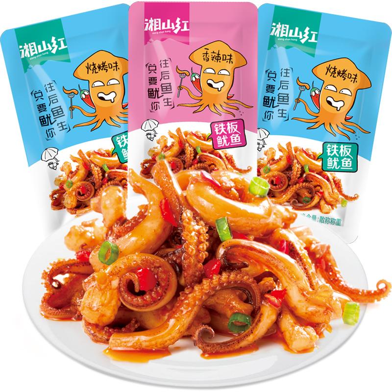 鱿鱼丝60包香辣铁板鱿鱼海味即食零食湖南特产鱿鱼须休闲食品小吃图片