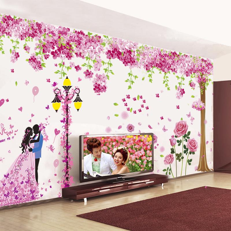 墙纸自粘墙贴客厅电视背景墙装饰温馨贴纸浪漫满屋卧室床头墙壁纸