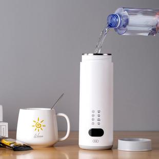 便携旅行加热水杯电热杯烧水壶家用办公室宿舍一体小型迷你电热水