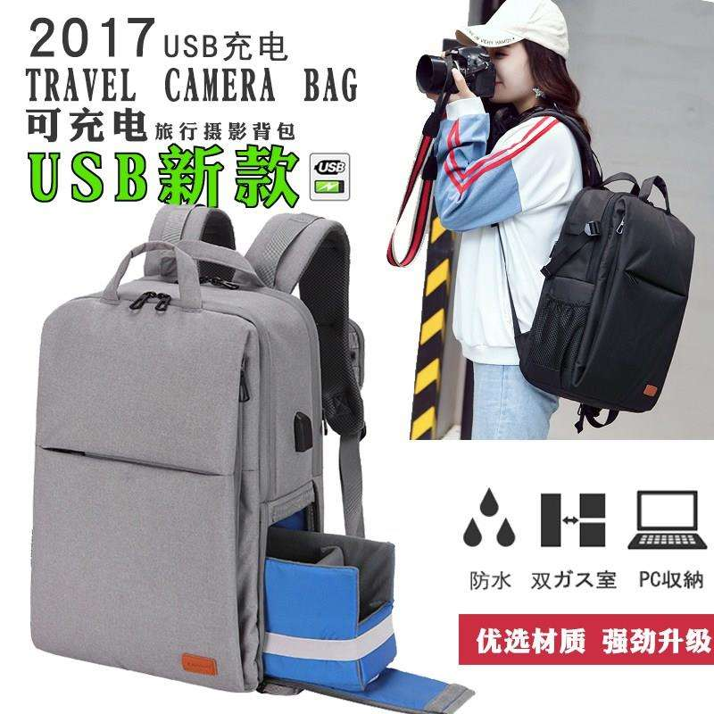 Camera Shoulder Bag anti-theft photography backpack can be professional large capacity SLR double mens and womens good backpack