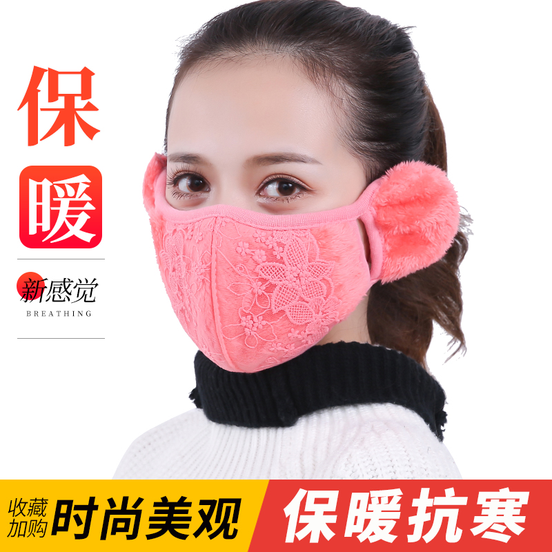 Winter mask female ear protection warm and plush cold proof and antifreeze fashion thickened two in one outdoor riding personalized mask