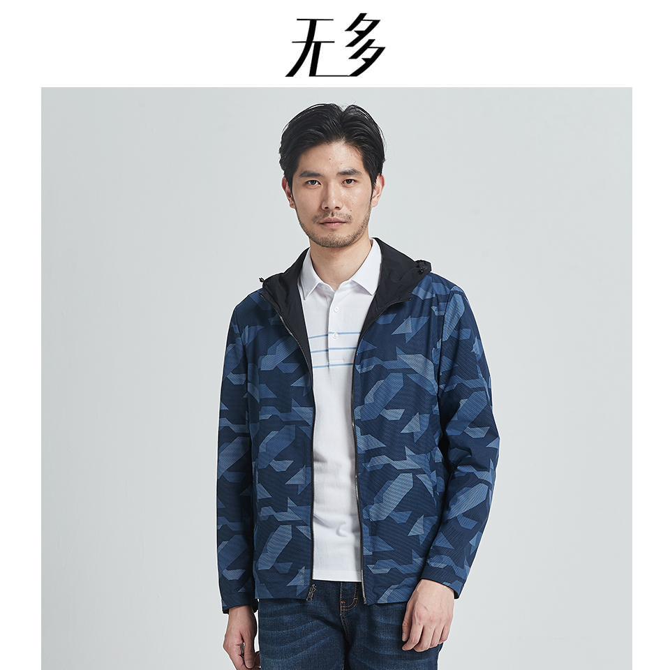 No more spring and summer 2020 double sided nylon breathable jacket camouflage business wear on both sides