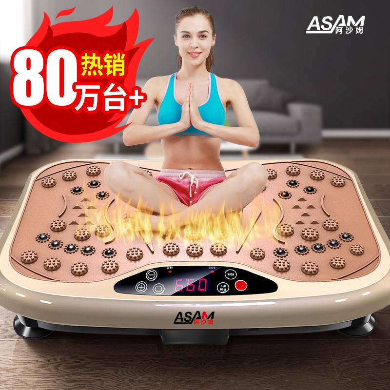 阿沙姆甩脂机懒人运动健身器材瘦身燃脂瘦腿瘦肚子抖抖机减肥神器