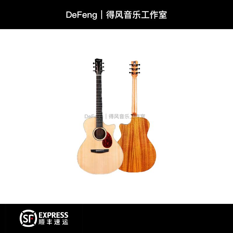 EyaエンヤQ 1 M雲杉初心入門原音単板ギター41インチGA樽型民謡男女電気ボックス