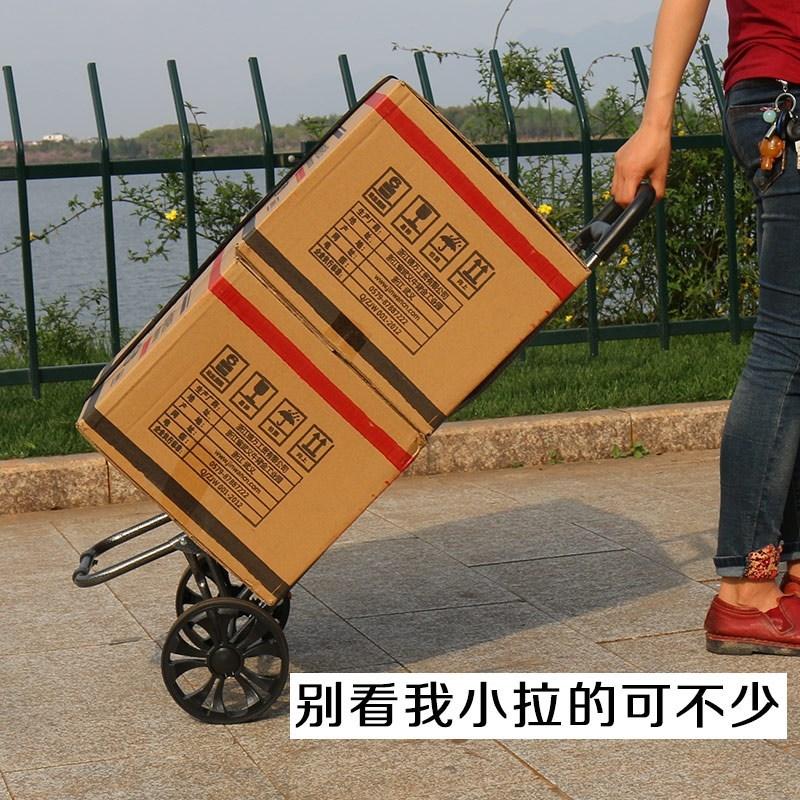 购物车买菜小车子拉车老人家用轻便携可折叠式大号容量拉杆,可领取5元天猫优惠券