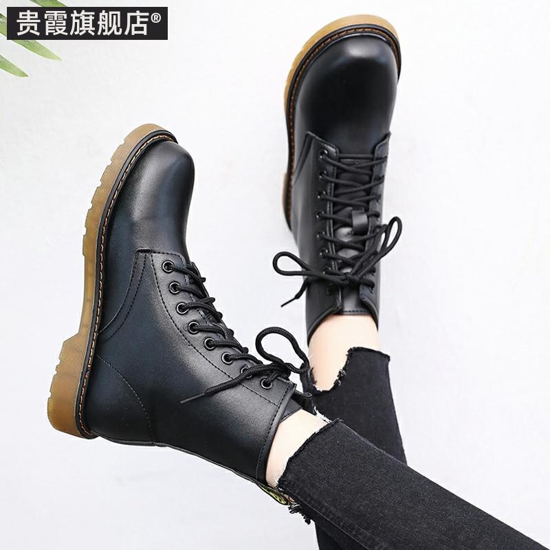 中筒靴如何搭配:中筒靴子搭配裤子的步骤