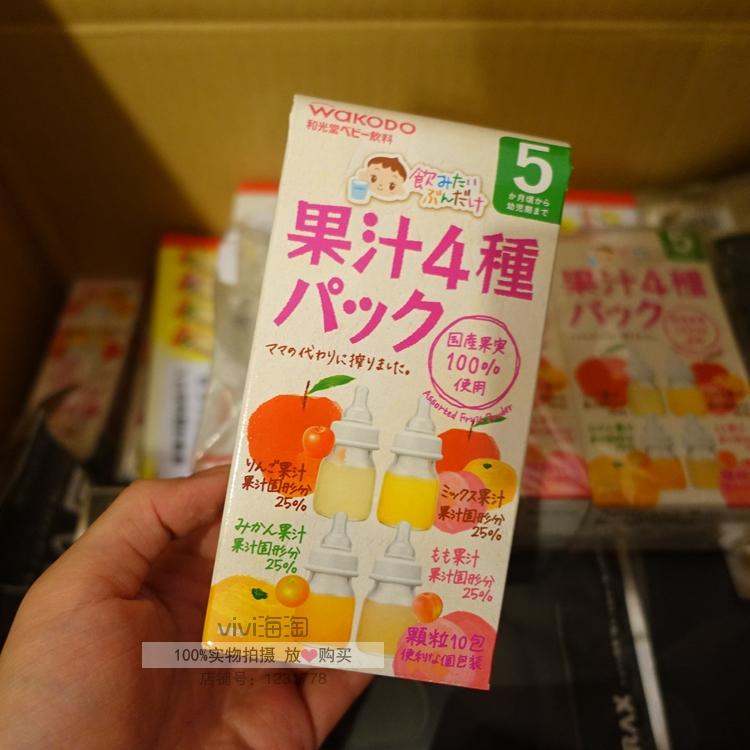 1903 Японский и Гуантанский сок порошок четыре комбинации фруктовых вкусов на младенца детские Пищевые добавки от 5 месяцев