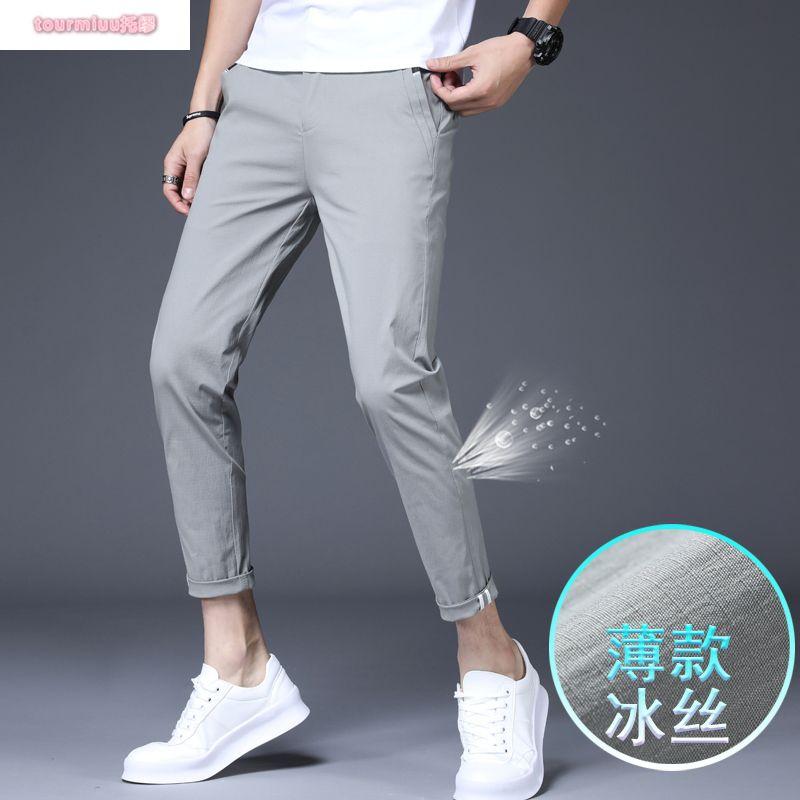 偏瘦男生穿什么品牌衣:偏瘦男生穿搭