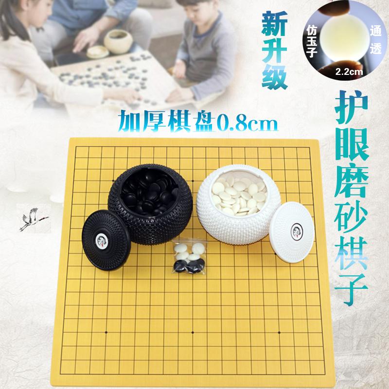 Китайские шашки Артикул 588051390823