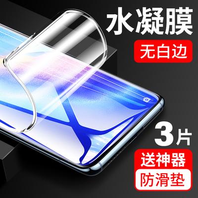 opporeno5pro钢化水凝膜reno5k手机全屏覆盖por+5g全包防摔曲面oppo曲屏蓝光全身包边原装软膜opopreno贴膜十