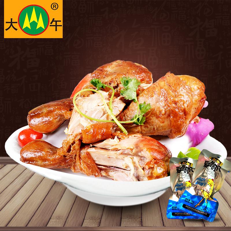 大午大雞腿70g*5個真空鹵味休閑辦公小吃雞肉零食小雞腿香辣熟食