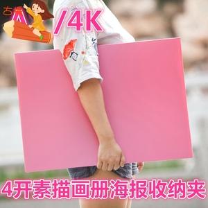 包邮a2资料册4k袋画册40页海报插页