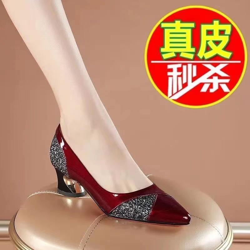 大东真皮女鞋单鞋2021年春秋新款高跟鞋女粗跟百搭尖头中跟皮鞋子