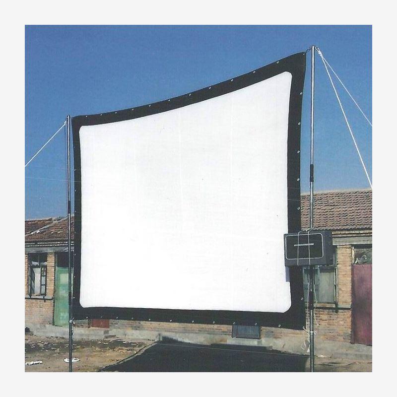 100寸道具老式办公影院投影电影幕布室外演出支架幕150寸简易活动