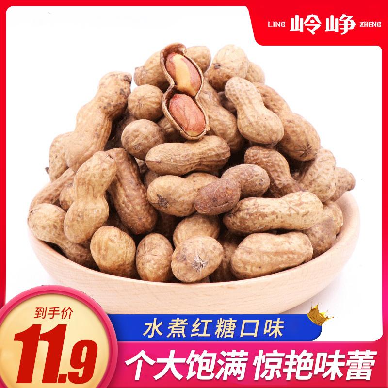 岭峥 水煮红糖味花生235g 坚果炒货办公室休闲小吃零食