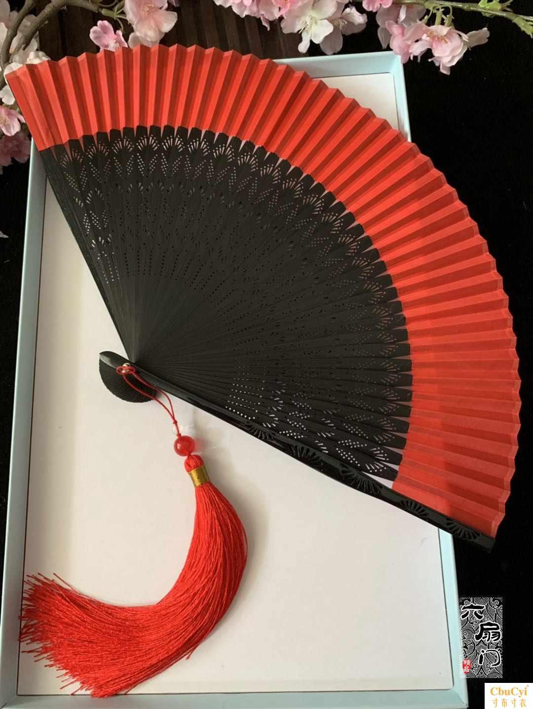 中国风雕花古风大红色折叠折扇子红黑真丝孙科跳舞蹈扇镂空竹扇