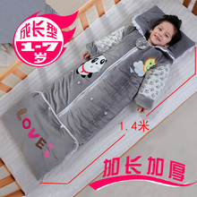 Children's sleeping bag autumn and winter pure cotton baby kickproof quilt made of artifact
