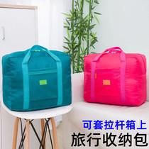防水可挂拉杆箱上旅行包出差旅游衣服收纳袋行李整理包大容量