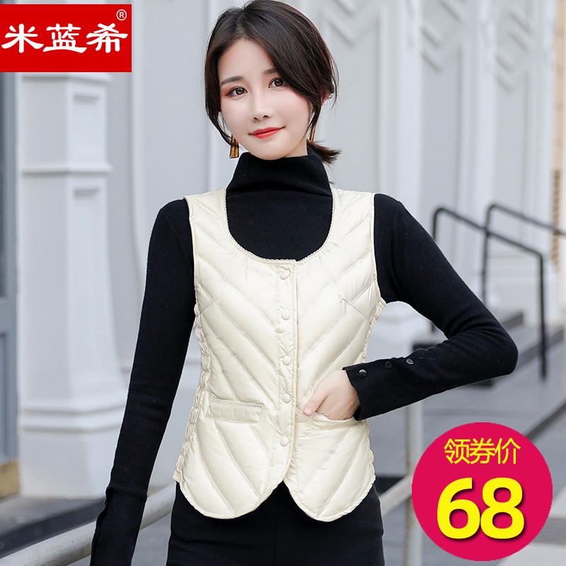 2020 new autumn and winter down vest for women